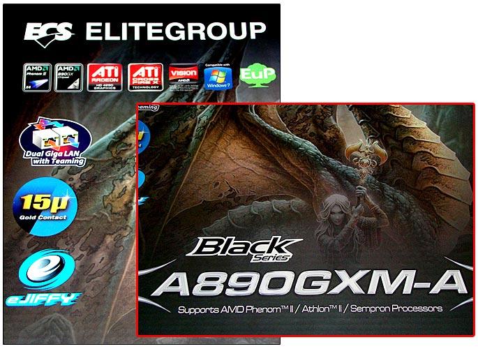 ECS_A890_box2