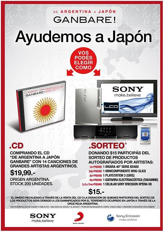 Sony ayuda a Japón: GANBARE!