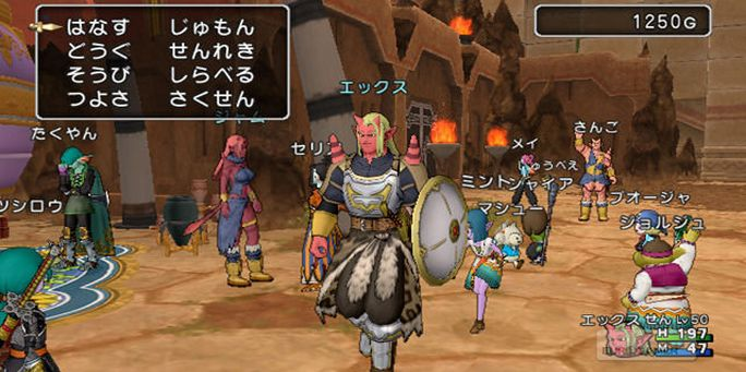 Dragon Quest X saldrá para Nintendo Wii y Wii U
