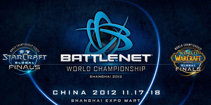 battlenet-world-championship-shangai-2012