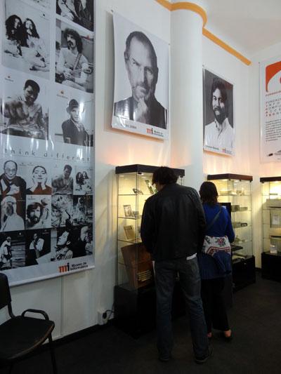 museo-de-informatica-02