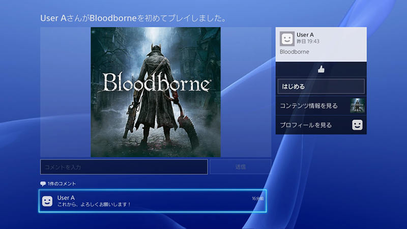 ps4 firmware 1
