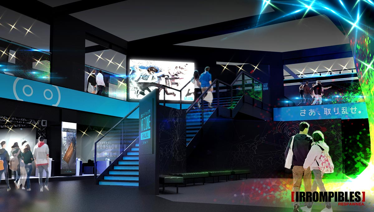Bandai Namco VR Zone Shinjuku 01
