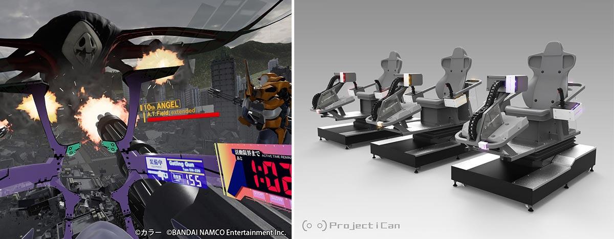 Bandai Namco VR Zone Shinjuku 03