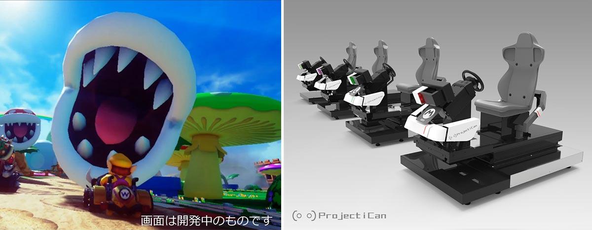 Bandai Namco VR Zone Shinjuku 06